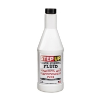 StepUP Power Steering Fluid PSF, 0.355л SP7030